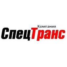 ООО «Спецтранс-МАЗ» город Саранск