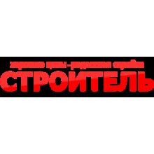 «Строитель» город Саранск