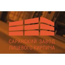 «Саранский завод лицевого кирпича» город Саранск